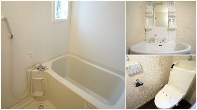 stives_shibuya-2d-bathroom-04-sohotokyo