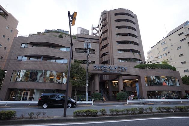 belte-minamiaoyama-outward15 (1)