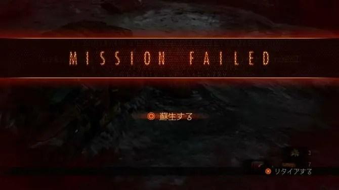 Resident_Evil_Revelations2_Raid_5