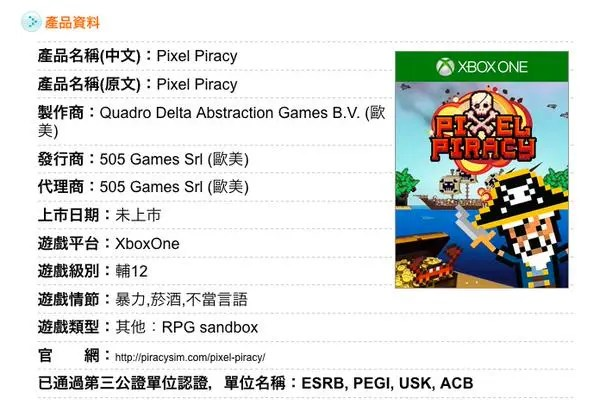Pixel_piracy_calificacion