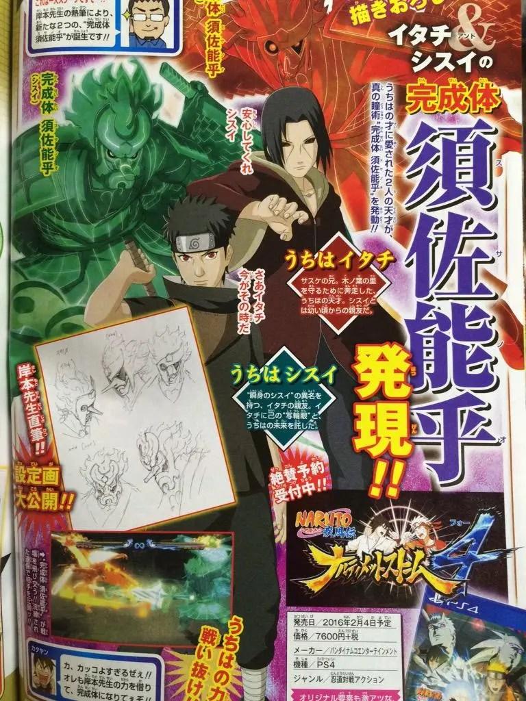 Naruto-Storm-4-Susanno