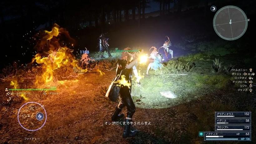 Final Fantasy XVFinal Fantasy XV 2
