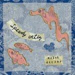 Speedy Ortiz-Album
