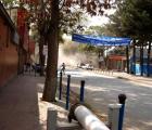Ataques a la embajada de Estados Unidos en Afganistán