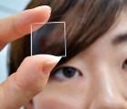 Hitachi desarrolla memorias de cristal que durarían millones de años