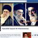 Ayatolá Jameneí abre página de Facebook, sitio bloqueado en Irán