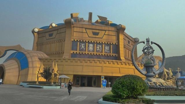 World of Warcraft parque China 07