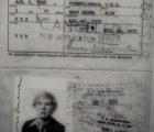 Porque también los necesitaban: Pasaportes de 20 celebridades
