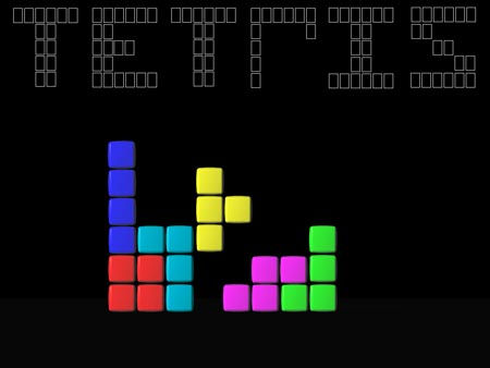 tetris_mente_