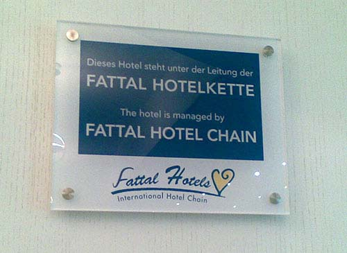 anun_hotel_