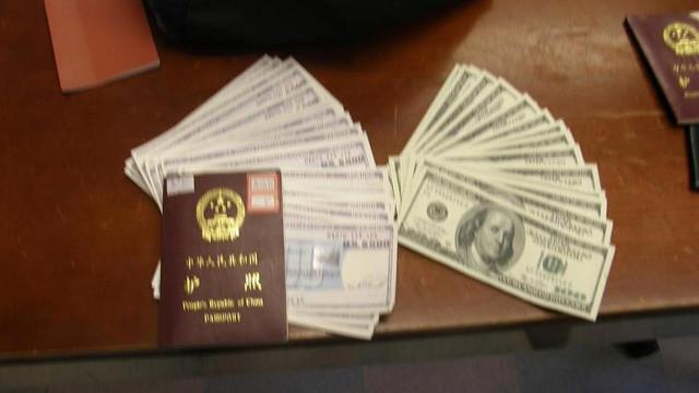 dinero_vagabundo_1