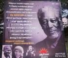 EpicFail: Confunden a Morgan Freeman con Nelson Mandela en cartel-homenaje