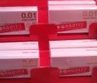 En venta el condón más delgado del mundo... sólo en Japón
