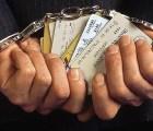 Siete bancos chamaquean a la Condusef con documentos falsos
