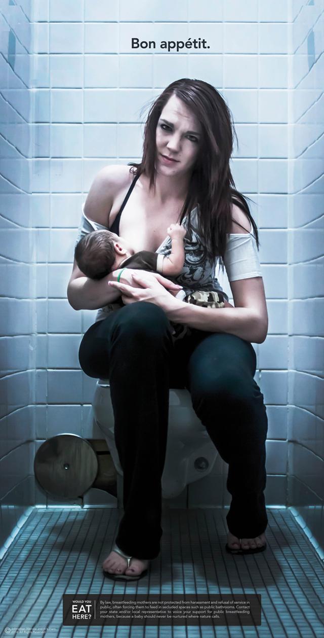 american breastfeeding campaign