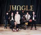CC14: Checa el mixtape que Jungle armó en exclusiva para Sopitas.com