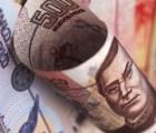 PGR decomisa más de 8 millones de pesos en billetes falsos