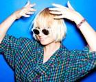 """Escucha """"Moonquake Lake"""" la colaboración de Sia y Beck para """"Annie"""""""