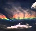 Eventos naturales que la ciencia no puede explicar