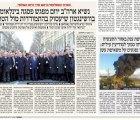¿Por qué este diario israelí eliminó a Merkel de esta foto?