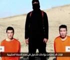 ISIS habría asesinado a uno de los periodistas japoneses