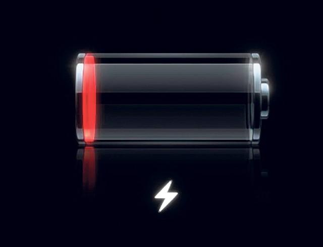 imagen-bateria-celular