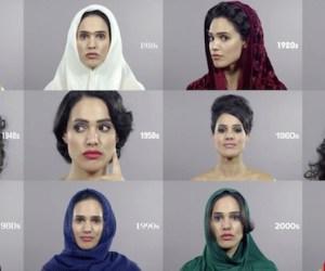 iranies