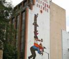Éste es ManifestoMX: la increíble protesta desde el graffiti
