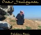 Conoce todos los detalles del nuevo larga duración de Omar Souleyman