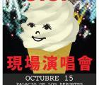 Precios de boletos para el concierto de Blur en México!!