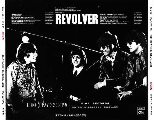 beat_revolver2
