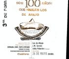 """3era de forros: Un diálogo para celebrar el centenario de """"Los de Abajo"""""""