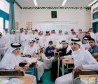 Un vistazo a los salones de clase alrededor del mundo