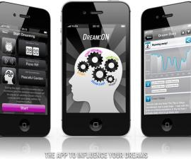 app_dream