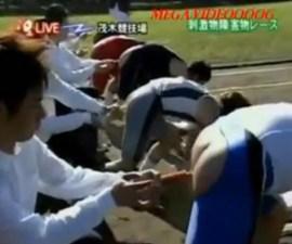 competencias_trasero_japones