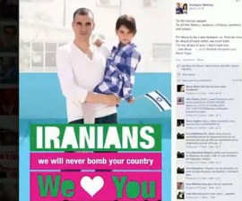 we_love_you_iran