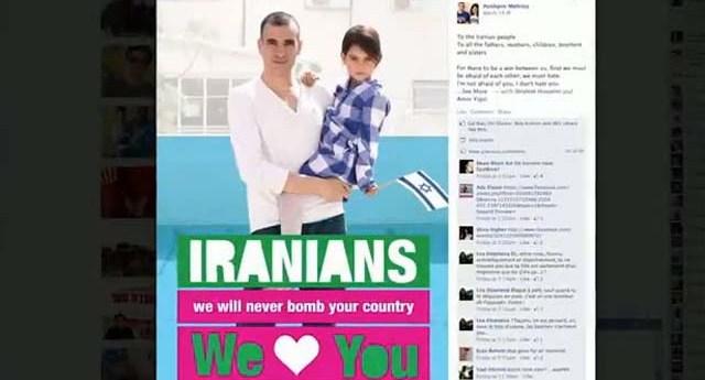 we_love_you_iran