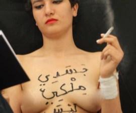 tunecina lapidada amina