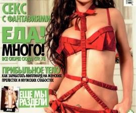 julia-volkova1