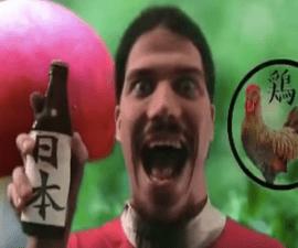 cervezawtf_