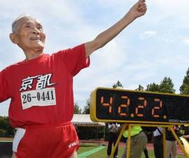 Hidekichi Miyazaki record 105 años