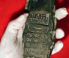 oldphone1