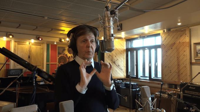 Paul McCartney emojis skype