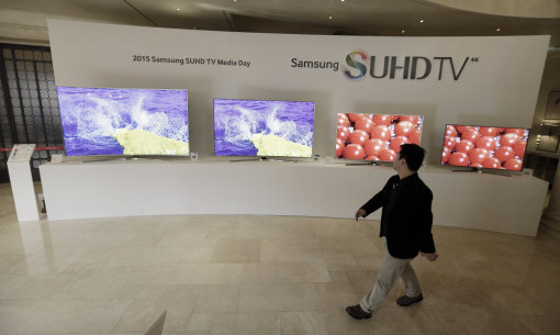 South Korea Samsung Electronics Listening TV
