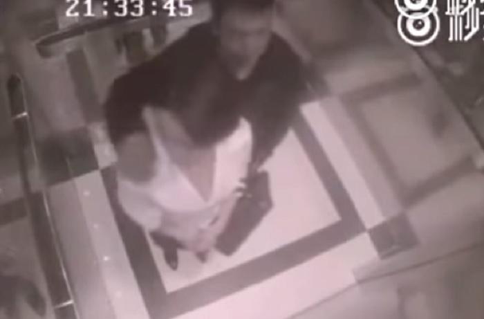 acoso elevador