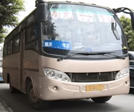 autobus_chino_nino_