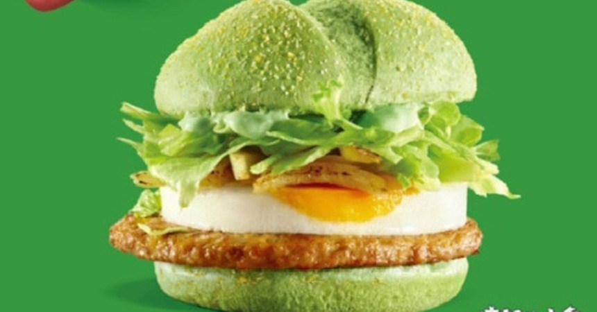 mcdonaldsgreenburger