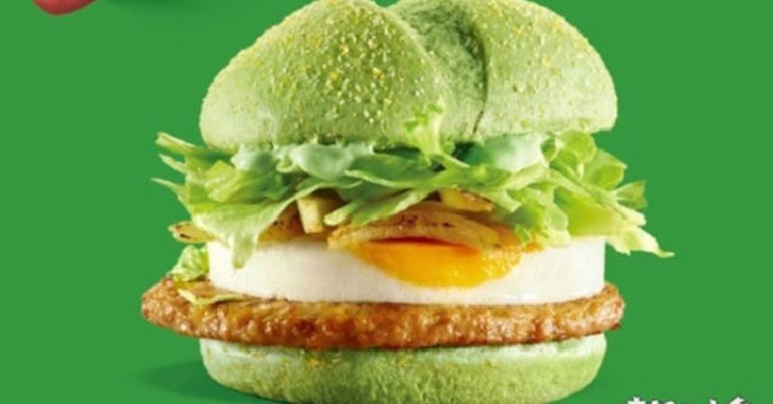 mcdonaldsgreenburger