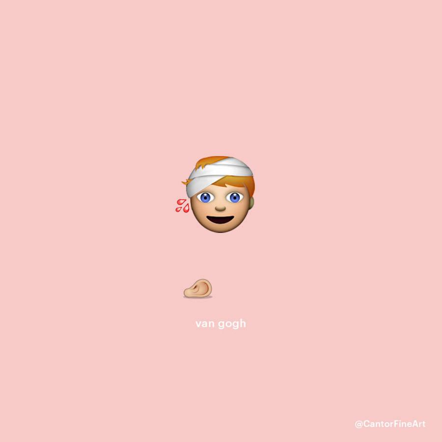 Van Gogh Emoji