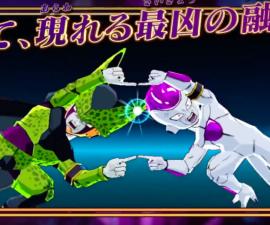 freezer-cell-dragon-ball-fusions-1